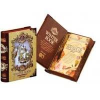 Basilur - Чай черный Зимняя книга Том II - жестяная банка - 100гр (4792252100374)