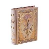 Basilur - Чай зеленый и черный История любви Том II - жестяная банка - 100g (4792252917262)