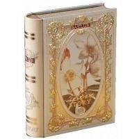 Basilur - Чай зеленый История любви Том III - жестяная банка - 100g (4792252917279)