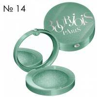 Bourjois - Моно тени для век Ombre A Paupieres №14 Vert-igineuse - 1.7g