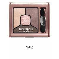 Bourjois - Тени для век Smoky Stories Palette №02 Розово-коричневый - 3.2g