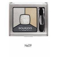 Bourjois - Тени для век Smoky Stories Palette №09 Grey Zy in Love/ Пепельно-золотой - 3.2g