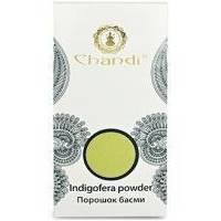 Chandi - Порошок басмы для волос Indigofera powder - 100 g