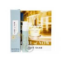 Elie Saab Girl of Now - парфюмированная вода - пробник (виалка) - 1 ml