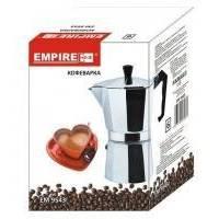 Empire - Кофеварка гейзерная алюминиевая - 6 чашек (9543-E)