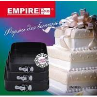 Empire - Комплект квадратных форм для выпечки, разъёмные - 3 шт. (9833-E)