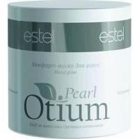 Estel Professional - Маска комфорт для волос OTIUM Pearl Blond glow - 300мл (OT.52)