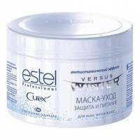 Estel Professional - Маска-уход для волос Versus Winter Curex - 500 ml (CUW500/M1)