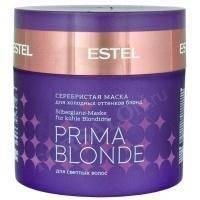 Estel Professional - Серебристая маска для холодных оттенков блонд Prima Blonde Mask - 300 ml (PB.7)
