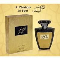My Perfumes Al Dahab Al Sael