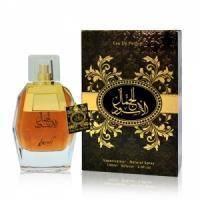 My Perfumes Al Jamal Al Aswad