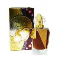 My Perfumes Angham Al Hub