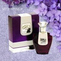 My Perfumes Asrar Al Lail