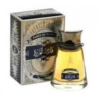 My Perfumes Fares Al Jazira