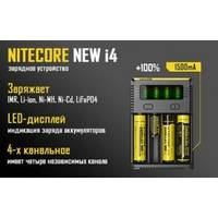 Nitecore - Зарядное устройство i4 NEW intelligent charger - Черный