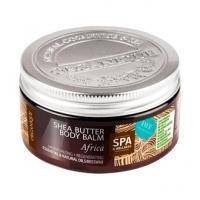 Organique - Бальзам для тела Африка Shea Butter Body Balm Africa - 450 ml (301404W)