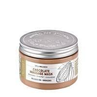 Organique - Маска для массажа тела Spa Therapie Chocolate - 450 ml (303114T)