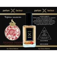 Parfum Facteur The Flavours of Ukraine Elena Belova - Parfum Чарівне намисто (woman) - парфюмированная вода - 50 ml