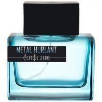 Pierre Guillaume Paris Seychelles - парфюмированная вода - 50 ml