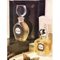 Северное сияние Визави - духи (парфюм) - 15 ml (Vintage)
