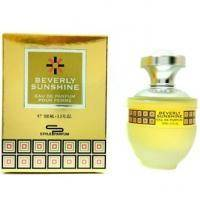 Sterling Beverly Sunshine - парфюмированная вода - 100 ml