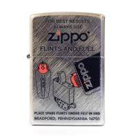 Зажигалка Zippo -  Flints and Fuel (28182.962)