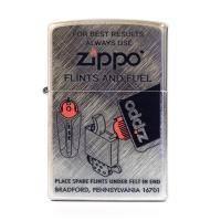 Зажигалка Zippo -  Flints and Fuel (28182.962)
