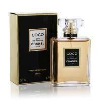 Chanel Coco - парфюмированная вода - 60 ml (Refill - Сменный блок)
