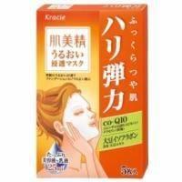 Kanebo Маска для лица увлажняющая и подтягивающая с коэнзимом Q10 для сухой кожи - Hadabisei - 5шт(KN 62894)