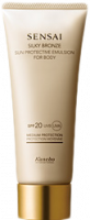 Kanebo Эмульсия для тела SPF20 - Silky Bronze Sun Protective Emulsion For Body - 200 ml TESTER