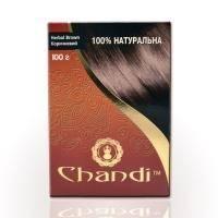 Chandi - Лечебная аюрведическая краска для волос. Коричневый - 100 г
