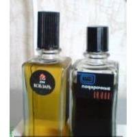 Харьков Кобзарь Vintage - набор (духи 50 ml + одеколон 100 ml)