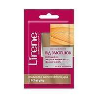 Lirene - Маска для лица против морщин - 10 ml