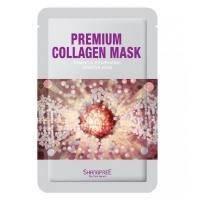 Shangpree - PREMIUM Class Collagen Mask Коллагеновая маска ПРЕМИУМ-класса - 20 ml x 10 шт
