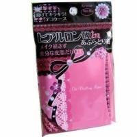 Kanedo Салфетки для удаления жирного блеска с кожи лица с гиалуроновой кислотой - Petit Moi - 120 шт (KN 62522)