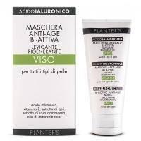 Planters - Hyaluronic Acid Bi-active Anti-age Face Mask Маска-скраб для лица двойного действия с гиалуроновой кислотой - 50 ml (ref.1584)