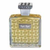 Houbigant Fougere Royale For Men - парфюмированная вода - 100 ml