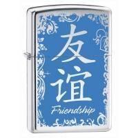 Зажигалка Zippo - Chinese Symbol Friendship (28065)