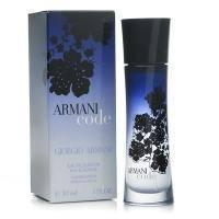 Giorgio Armani Armani Code Eau de Parfum - парфюмированная вода -  mini 3 ml