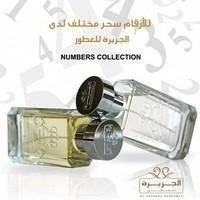 Al Jazeera No 1Number Collection - парфюмированная вода - 50 ml