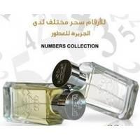 Al Jazeera No 4 Number Collection - парфюмированная вода - 50 ml