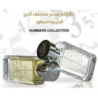 Al Jazeera No 5 Number Collection - парфюмированная вода - 50 ml