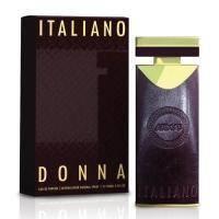 Sterling Italiano Donna - парфюмированная вода - mini pen 10 ml