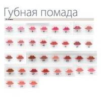 Dzintars (Дзинтарс) - Be trendy Губная помада 35 тона - 4 г (90004dz)