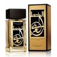 Aramis Perfume Calligraphy - парфюмированная вода - пробник (виалка) 1.5 ml