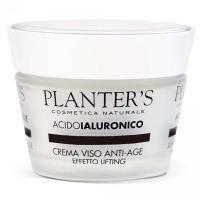 Planters - Крем для лица антивозрастной с лифтинг эффектом с гиалуроновой кислотой Hyaluronic Acid - 50 ml