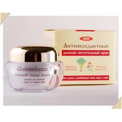 Dzintars (Дзинтарс) - Антиоксодантный питат.дневной крем для сухой и увядающей кожи лица и шеи - 50 ml (21376dz)