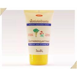 Dzintars (Дзинтарс) - Антиоксодантный бальзам для усталых ног - 150 ml (22466dz)