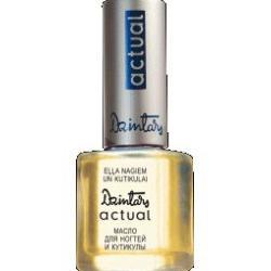 Dzintars (Дзинтарс) - Масло для ногтей и кутикулы Dzintars Actual - 7,5 ml (59013dz)