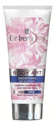 Лосьон для тела разглаживание и глубокое увлажнение Dr Irena Eris - Body Art Body Milk - 200 ml